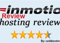 Inmotion Hosting Reviews 2018 – Discounts Offer & Deals